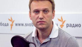 «Дождь» переніс святкування дня народження через акцію на підтримку Навального
