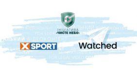 Телеканал Xsport та платформа Watched доєднались до «Чистого неба»