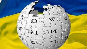 Україномовна Вікіпедія запустила акцію з написання статей про втрачені пам'ятки України
