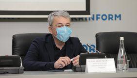 Ткаченко назвав головні завдання Центрів протидії дезінформації