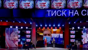 Україна двічі просила YouTube заблокувати сторінки «каналів Медведчука», але відповіді немає – Ткаченко