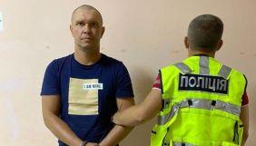 У СІЗО помер чоловік, який у потязі жорстоко побив та намагався зґвалтувати журналістку «Інтера»