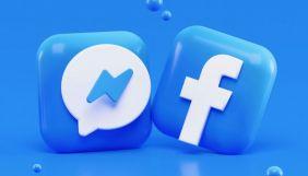 У Facebook виявили понад 5 тисяч фальшивих повідомлень, в яких користувачам пропонують встановити нову версію Messenger