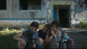 Фільм «Земля блакитна, ніби апельсин» отримав Гран-прі журі на кінофестивалі в Сіетлі