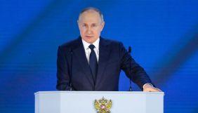 «Пошкодуєте так, як вже давно не шкодували». Путін пригрозив «організаторам провокацій» проти Росії асиметричними діями