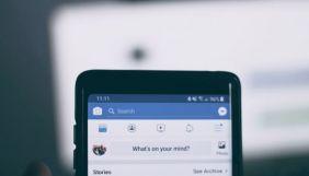Facebook випадково надіслала листа компанії Data News зі своєю стратегією боротьби з витоком даних