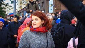 У Москві затримали прессекретарку Навального