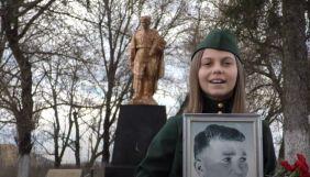 «Интер» запустил к 9 мая акцию «Правнуки помнят». В России уже проводят подобную акцию