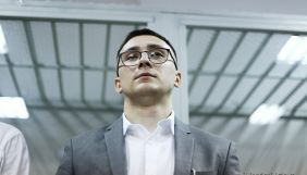 Стерненко сказав, що суддя «переписав вирок» у справі про викрадення депутата