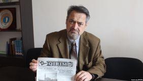 Комітет захисту журналістів назвав абсурдом штраф головреда газети Qırım за згадку Меджлісу