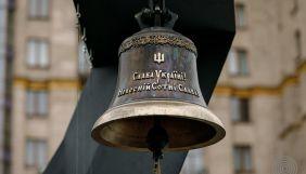 У Києві відбудеться церемонія вшанування пам'яті журналіста Василя Сергієнка