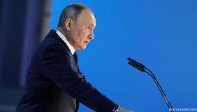 Свет в конце бункера – есть ли он? О послании Путина российскому Федсобранию