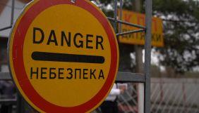 Kyiv.Live покаже власний документальний проєкт про Чорнобиль