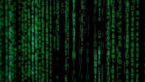 Кіберполіція попереджає про масштабну атаку на QNAP: як захистити свій гаджет