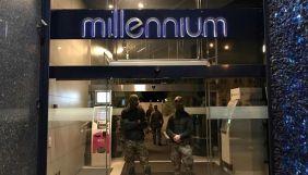 СБУ розповіла подробиці нічних обшуків у бізнес-центрі, де розташований офіс Коломойського