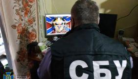 Хакер із Львівщини намагався викрасти персональні дані співробітників СБУ