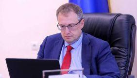 Заступник Авакова закликав Раду посилити відповідальність за злочини щодо авторського права