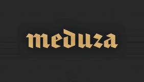 У Росії видання «Медуза» зарахували до списку «іноземних агентів»