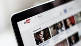 Google створить для YouTube власні процесори для перекодування відео
