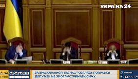 Про що говорять депутати. Моніторинг теленовин 12–17 квітня 2021 року