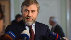 Новинський веде розмови з Мураєвим про покупку телеканалу «Наш» – ЗМІ