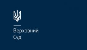 Верховний Суд відхилив позов про скасування санкцій проти «каналів Медведчука»