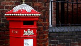 Через проблему в програмному забезпеченні Horizon, понад 700 співробітників британської пошти потрапили під суд