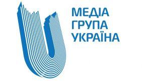 «Медіа Група Україна» прокоментувала конфлікт з «Ланетом»
