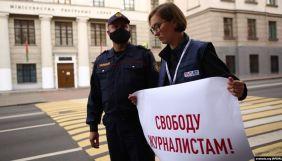 Рада Європи: У Білорусі безпрецедентна хвиля репресій проти незалежної журналістики