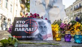 У Раді Європи закликали Україну розслідувати можливу причетність КДБ Білорусі до вбивства Шеремета