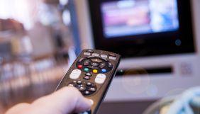 АМКУ закликав медіагрупи утриматись від синхронного безпідставного розірвання договорів із провайдерами