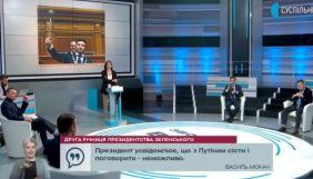 Наталія Лигачова закликала владу сприйняти Суспільне мовлення партнерами, а не ворогом