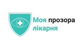 Коаліція РПР презентувала онлайн-платформу для конкурсів на посади головних лікарів