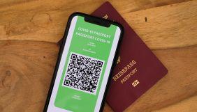 Що таке паспорти вакцинації і чи запровадять їх в Україні