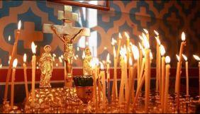 Великдень-2021: де дивитись трансляції богослужінь (РОЗКЛАД)