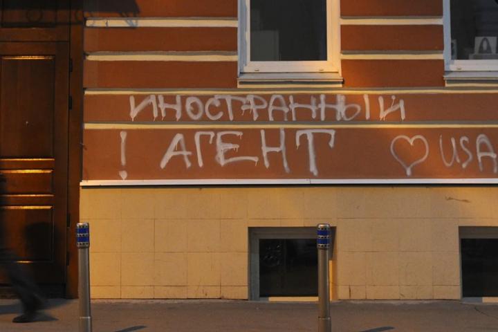 У Росії впровадили штрафи за цитування «ЗМІ – іноземних агентів» без відповідного позначення