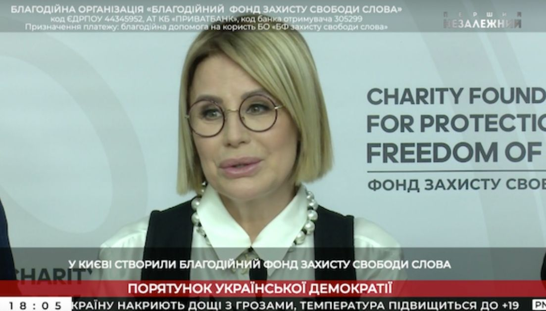 Ганна Герман взялася за свободу слова. Моніторинг теленовин 19–24 квітня 2021 року