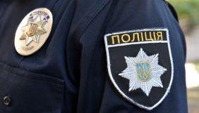 Жителя Кременчука підозрюють у нападі на журналіста