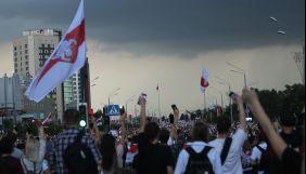 «Драконівські обмеження ЗМІ». Журналістам у Білорусі заборонять висвітлювати протести, стрім та бліцопитування