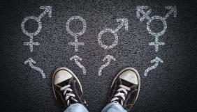 Чи є ваша журналістика гендерночутливою? Пояснюємо, що це таке