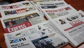 У Косово через пандемію зникли друковані ЗМІ