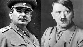 У Росії хочуть заборонити ототожнювати роль СРСР та Німеччини в Другій світовій. У тому числі в ЗМІ та інтернеті