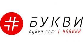 «Букви» повідомили, що їм відмовили в акредитації на пресконференцію Зеленського й Блінкена