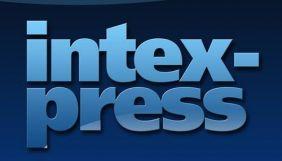 У Білорусі газета «Intex-press» отримала новий штраф через інтерв'ю з Тихановською