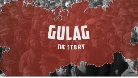 «UA: Культура» покаже серіали «ГУЛАГ. Історія» та «Наші матері – наші батьки»