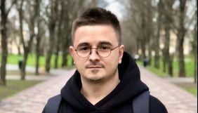 Єременко повернувся в «Ранок з Україною». Але в новій ролі