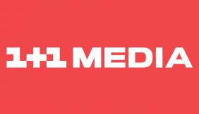 «1+1 медіа» вважає угоду з «Ланетом» щодо Сєвєродонецька укладеною і продовжить трансляцію у місті (ДОПОВНЕНО)