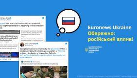 Центр стратегічних комунікацій та інформбезпеки про створення Euronews Ukraine: Це може посилити російський вплив