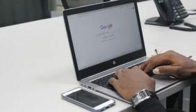 За замовчуванням. Google встановить двофакторну автентифікацію для всіх користувачів