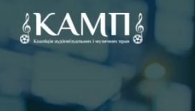 «Коаліція аудіовізуальних і музичних прав» подає позов на «Ланет»
